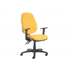 Gilmour extra high back operator chair with height adjustable arms