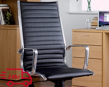 Next-Day Leather Office Chairs