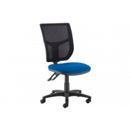 Gordy Mesh Back Operator Chair (No Arms)