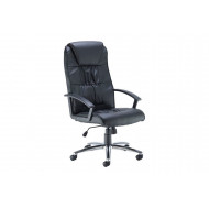 Davies Leather Look Executive Chair