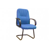 Next-Day Kelburn Fabric Visitor Chair