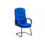 Next-Day Muscat Fabric Visitor Chair