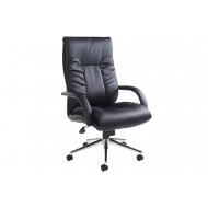 Next-Day Dobson High Back Leather Faced Executive Chair