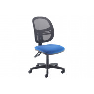 Vantage Mesh Medium Back Operator Chair With No Arms (Blue)