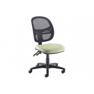 Vantage Mesh Back Operator Chair (No Arms)