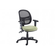 Vantage Mesh Back Operator Chair (Adjustable Arms)