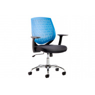 Rosina Blue Operator Chair