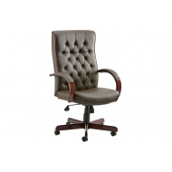 Next-Day Tronso Traditional Leather Armchair Brown