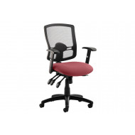 Belarus 3 lever mesh back operator chair