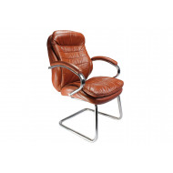 Next-Day Nairn Tan Leather Faced Visitor Chair