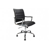 Next-Day Havana Black Leather Faced Swivel Chair