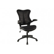 Mercury Mesh Back Operator Chair (Black)