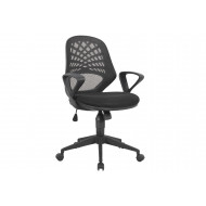 Lattice Mesh Back Operator Chair