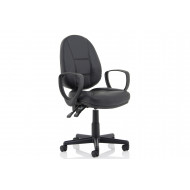 Mundaka High Back Leather Chair (Fixed Arms)