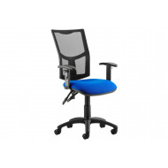 Next-Day Malford mesh back operator chair