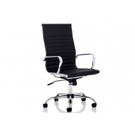 Besos High Back Bonded Leather Executive Chair