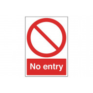 No Entry Sign (Graphic Only)