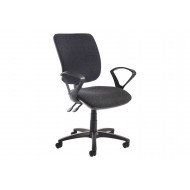 Isla High Back Fabric Operator Chair Fixed Arms (Charcoal)