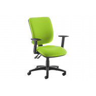 Polnoon Ergonomic High Back Operator Chair (Adjustable Arms)