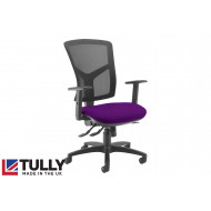 Tully High Square Mesh Back Operator Chair (Adjustable Arms)