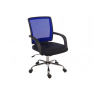 Strum Mesh Back Operator Chair (Blue)