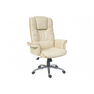 Robyn Executive Leather Chair