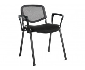 Pack Of 4 Mesh Back Conference Chairs With Arms