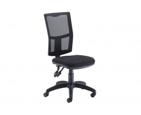 Serene Mesh Back Operator Chair