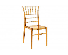 Pack Of 4 Celosia Wedding Side Chairs