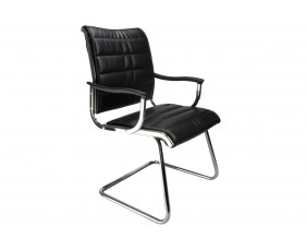 Havana Black Leather Faced Visitor Chair
