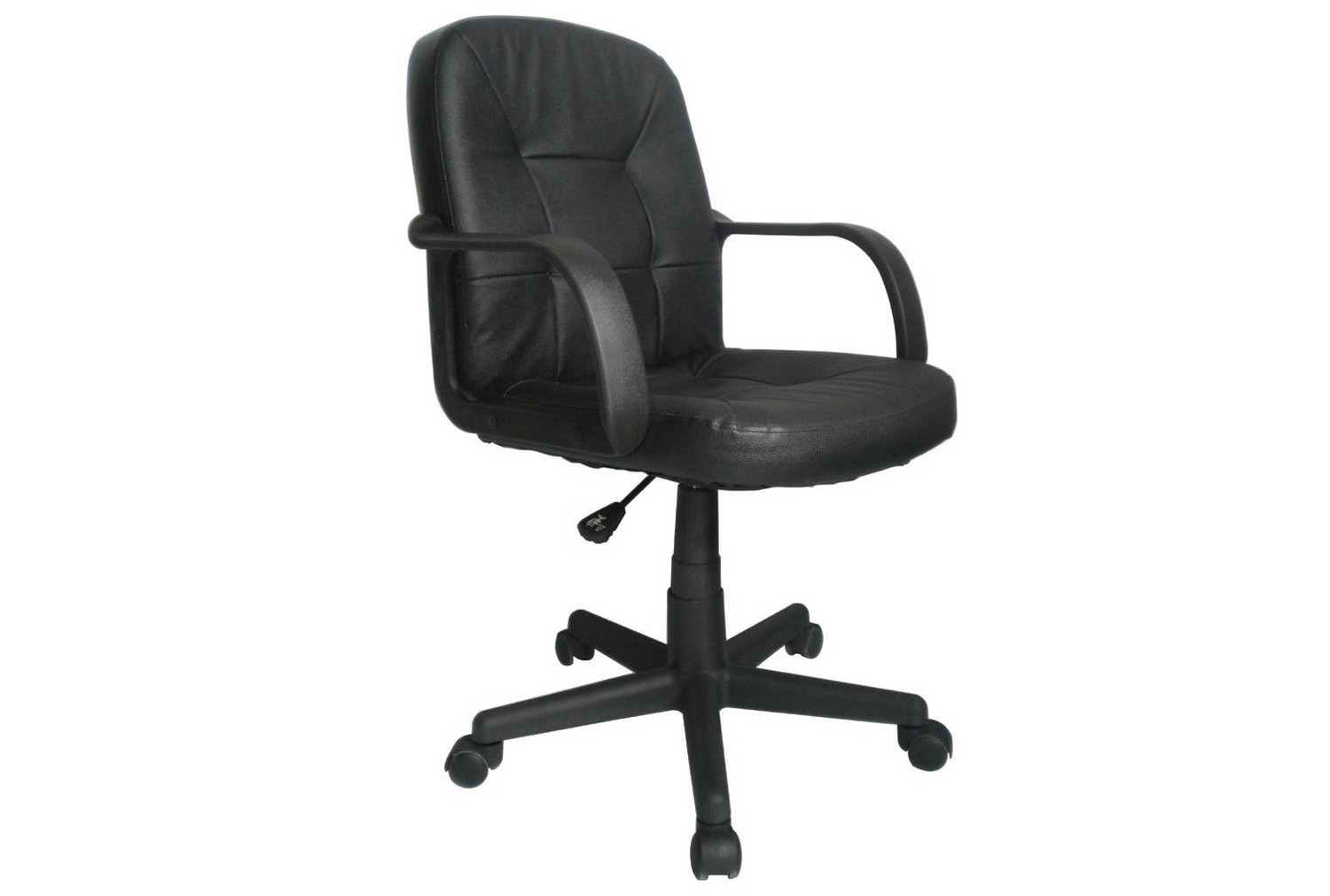 Holland Leather Faced Executive Chair