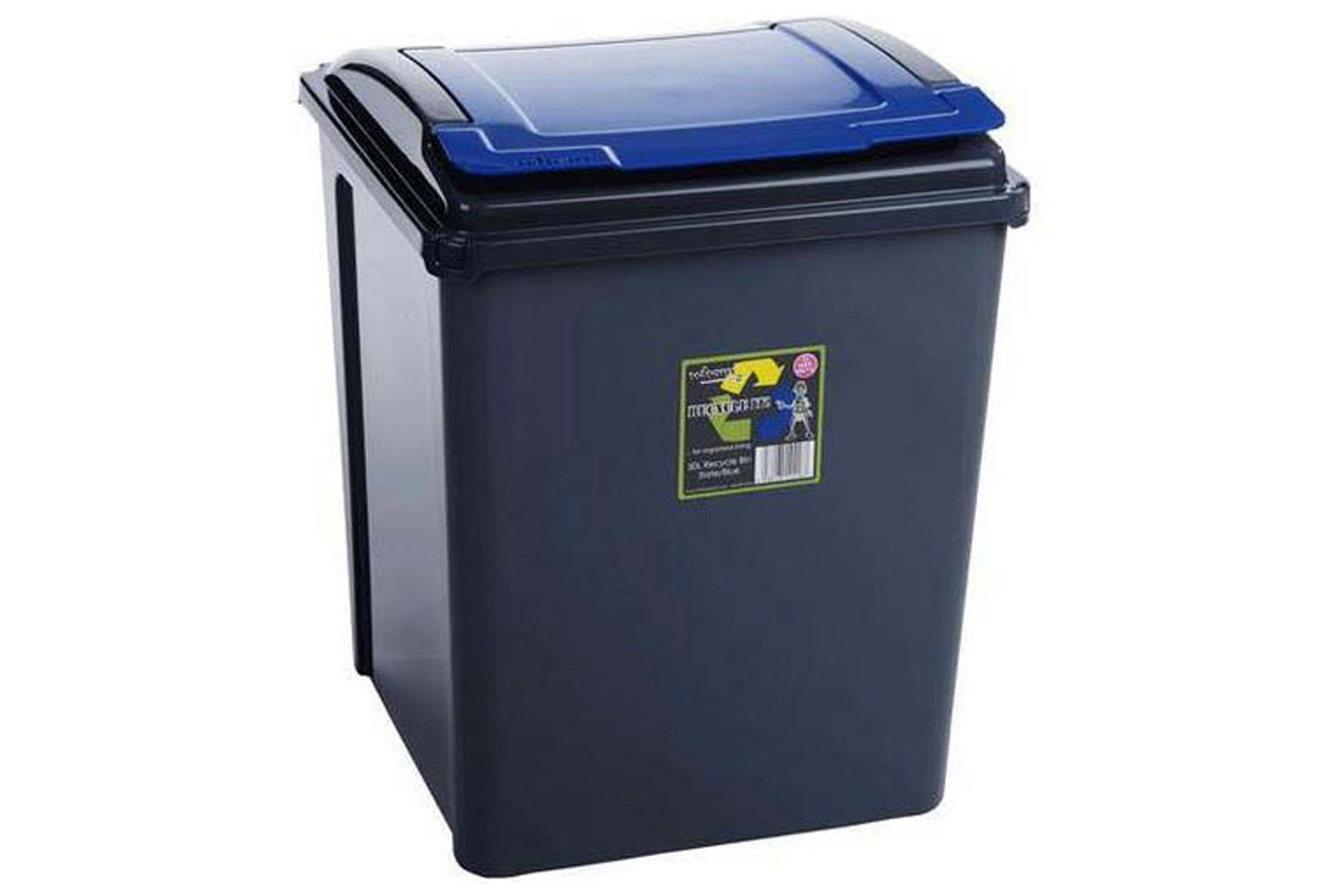 Indoor Recycling Bin (50ltrs)